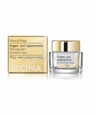 Крем для кожи вокруг глаз и губ Alcina Augen- & Lippen-Creme, 15 мл.