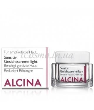 Легкий крем для чувствительной кожи лица Alcina Sensitiv Gesichtscreme light, 50 мл.