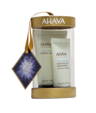 "Подарочный набор ""Орнамент"" AHAVA - Bright&Merry Ornament Gold"