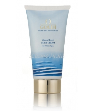 Крем для ног GOLDI Mineral Touch Foot Cream, 150 мл.