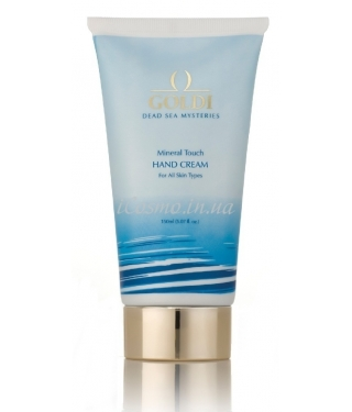 Крем для рук GOLDI Mineral Touch Cream, 150 мл.