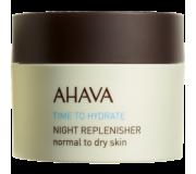 Ночной питательный крем для нормальной и сухой кожи AHAVA - Night Replenisher Normal Dry, 50мл.