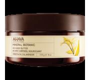 Масло для тела жимолость/лаванда AHAVA - Body Butter Mineral Botanic Honeysucle, 235мл.
