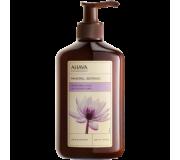Нежное молочко для тела лотос/сладкий каштан AHAVA - Mineral Botanic Body Lotion Lotus, 400мл.