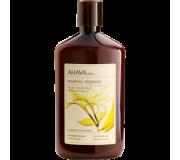 Мягкий крем для душа жимолость/лаванда AHAVA Mineral Botanic Cream Wash Honeysuckle, 500мл.