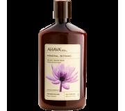 Мягкий крем для душа лотос/сладкий каштан AHAVA - Mineral Botanic Cream Wash Lotus, 500мл.