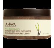 Средство разглаживающее отшелушивающее для тела AHAVA - Smoothing Body Exfoliator, 235мл.