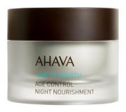 Крем омолаживающий ночной питательный SPF15 AHAVA - Age Control Night Nourishment, 50мл.